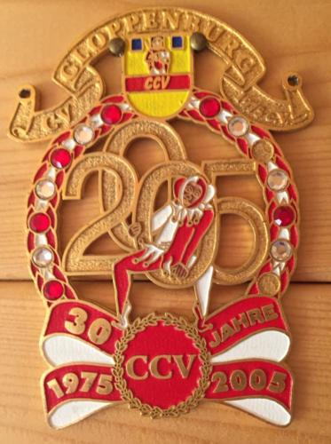 Orden - 2005